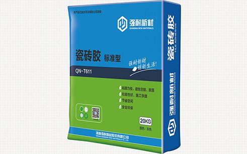 强耐瓷砖胶(标准型)