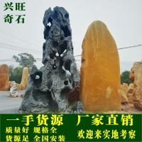 江西景观石批发园林石黄蜡石