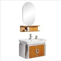 安彼卫浴-不锈钢浴室柜