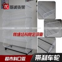 移动置物架_深圳扬诚喷塑斜口网篮移动置物