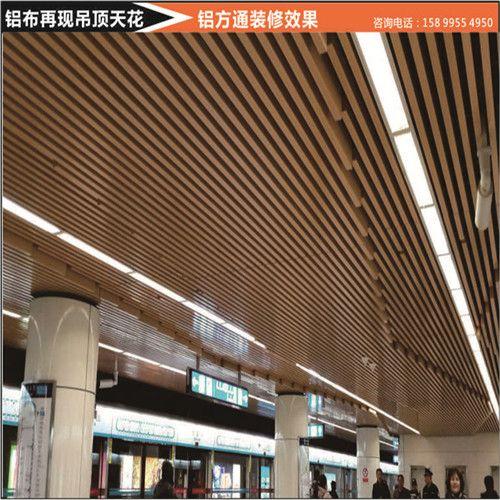 新环保型材 旭鑫铝方通吊顶天花 铝方通吊顶材料