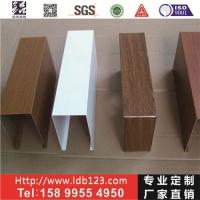U型铝方通吊顶 商场 走廊木纹铝方通新环保型材