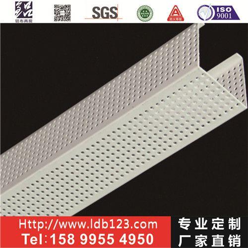 U型铝方通 木纹铝方通 商场方通吊顶装饰材料
