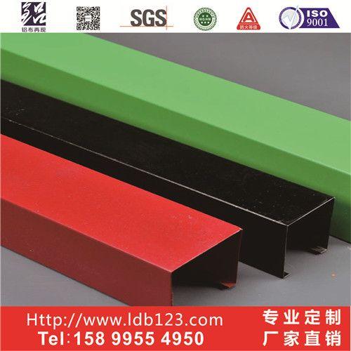 旭鑫供应U型铝方通 铝扣板吊顶材料 铝型材