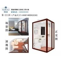 集成整体卫生间,一体式卫生间,公寓整体卫生间