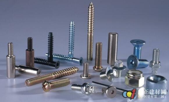 牌照的螺丝【标准件螺丝】标准件种类-规格