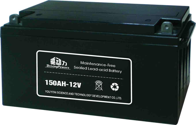 天津厂家直销12v150ah铅酸蓄电池,高品质铅酸电池
