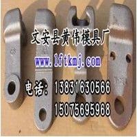 供应黄伟磨具厂生产的电力金具之线夹配件