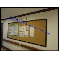 云浮水松板专用(居家墙面贴面板)