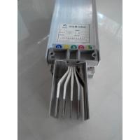 密集型銅鋁復合型母線槽