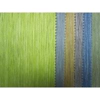 纸帘 纸席 草席 草帘 纸面料 植物纤维布 天然纤维纸草席