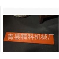 750*130空段清扫器聚氨酯刮刀