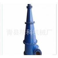 聚氨酯旋流器  水力旋流器组 水力旋流器