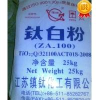 钛白粉ZA100