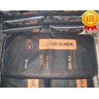 碳黑FW200
