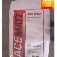 消光粉OK412