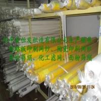 销售:100目64W丝印网布、39T-80W陶瓷印刷网纱、1