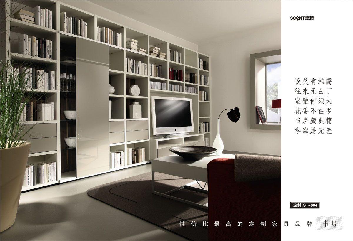 办公室书柜效果图产品图片