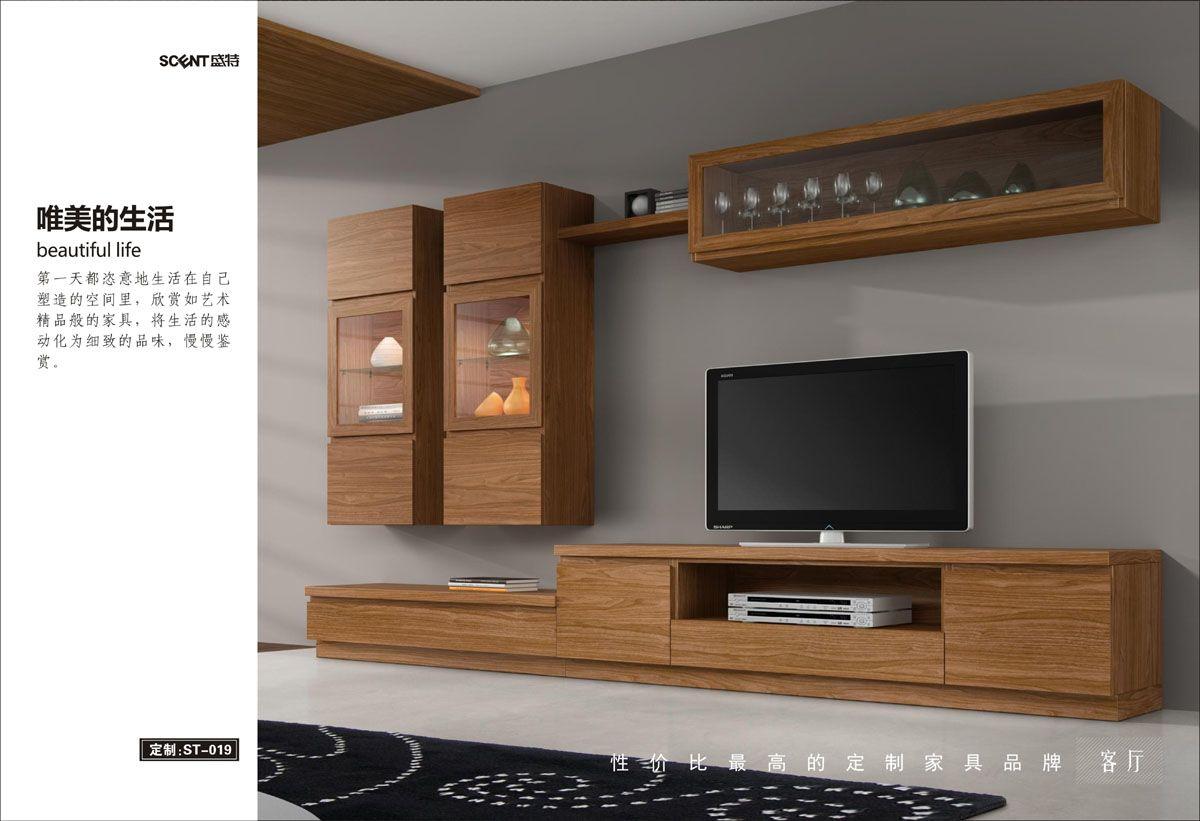 客厅现代风格电视柜效果图