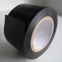 供应 橡塑胶带 管道胶带4-7cm