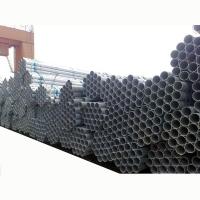 钢管系列-中财/公元/联塑管道