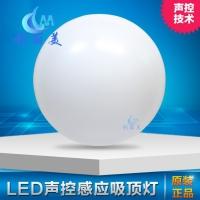声光控吸顶灯_工程感应吸顶灯_工程专用吸顶灯