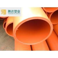 MPP改性聚丙烯电力管