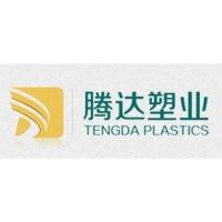 邹平腾达塑料制品有限公司