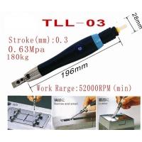 日本UHT超声波气动研磨机-TLL-03微型气动锉刀机