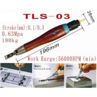TLS-03超声波气动研磨机UHT气动工具