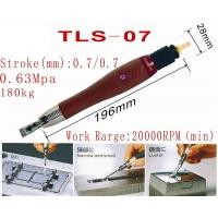 TLS-07超音波气动研磨机往复式带左右偏摆