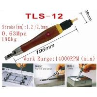 UHT超音波气动打磨机TLS-12锉刀机