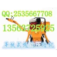 TY-18A手扶单轮汽油振动压路机