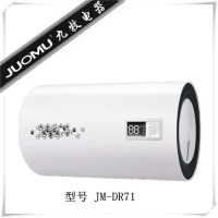 ����ˮ�� JM-DR71 ��ˮʽ �������