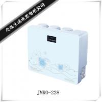 净水器 JMRO-228 RO反渗透净水器 直饮机 纯水