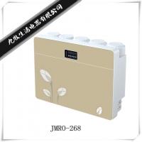 净水器 JMRO-268家用净水器 纯水机