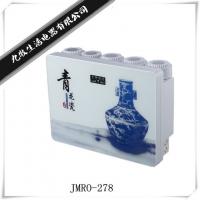 净水器 JMRO-278家用纯水机 RO反渗