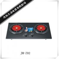 灶具 JM-Z92 台嵌两用 双眼 燃气灶 聚能灶 玻璃