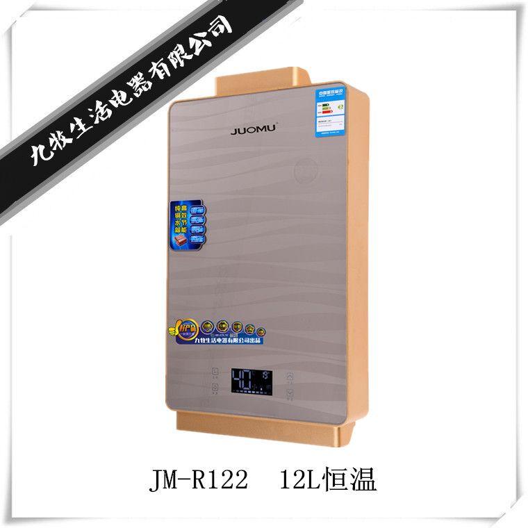 JM-R122   12L恒温