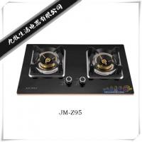 灶具 JM-Z95 台嵌两用 双眼 燃气灶 灶 玻璃面板