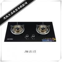 灶具  JM-Z115