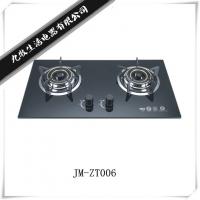 热销款JM-ZT006