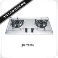 热销款JM-ZT007