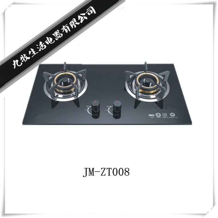 热销款JM-ZT008