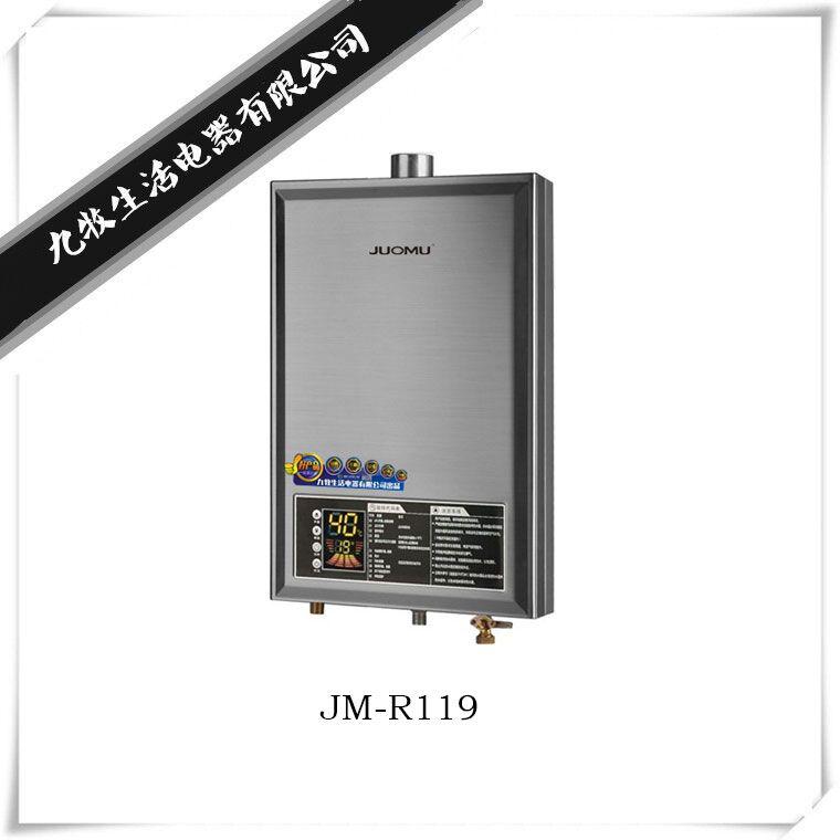 JM-R119   12L冷凝恒温
