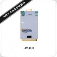 JM-R98  12L恒温