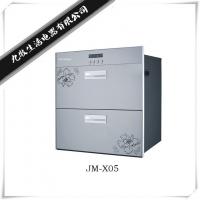 消毒柜 JM-X05 嵌入式 高温消毒 不锈钢层架