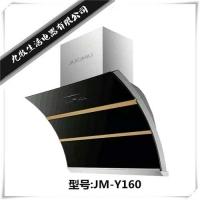 MJ-Y160双电机高温蒸汽清洗功能