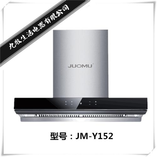 JM-Y152大吸力T型机