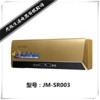 JM-SR003速热式一秒出热水